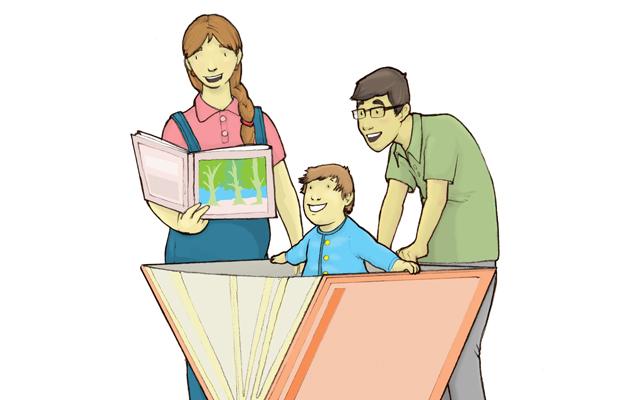 lectura primera infancia 640x400.jpg